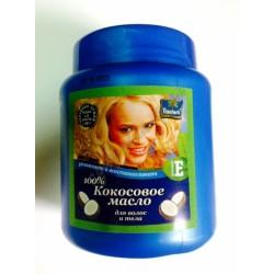Кокосовое масло в банках Парашют, Parachute Coconut Oil, 500мл