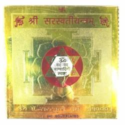 Янтра медная 8*8см. Сарасвати Янтра - Придает магическую силу мантрам и заклинаниям №40.