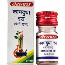 Камдудха Рас с Жемчугом и Золотом, от кровотечений и уравновешивает Питта Дошу, Kamdudha Ras (Moti Yukta) Baidyanath
