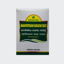 Махатиктакам Кашая Нагарджуна, лечит кожные заболевания, Mahatiktakam Kashayam, Mahaathikthakam Kashayam Nagarjuna