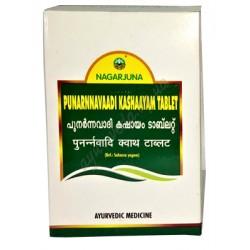 Пунарнавади Кашая, PUNARNAVADI KASHAYAM, незаменимое лекарство