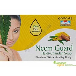 Мыло Ним Гард с Нимом, Куркумой и Сандалом, GOODCARE NEEM GUARD HALDI-CHANDAN SOAP, 75грамм