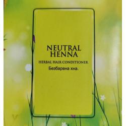 Хна бесцветная для волос и тела Neutral Henna 100 г.