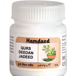 Курс Дидан Жадид, Course Didan Jadid, Хамдард Hamdard, противогельментное средство