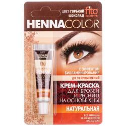 Крем-краска для бровей и ресниц Henna Color цвет Горький Шоколад туба, 5 мл