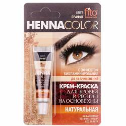 Крем-краска для бровей и ресниц Henna Color цвет графит туба, 5 мл