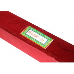 Благовоние пыльцевое антистрессовое Агар - 31, AGAR - 31, 15аромапалочек