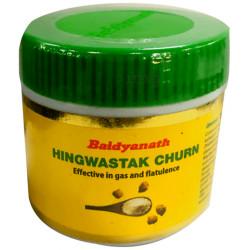 Хінгваштак чурна Байдьянатх 60г, Хингваштак чурна, Baidyanath Hingwashtak Churna, комплексная помощь желудку