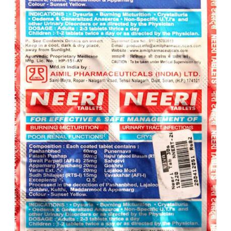 Нери, NEERI, природный камнедробитель, Aimil, Аюрведа