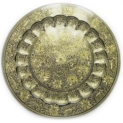 Тарелка бронзовая с узором настенная