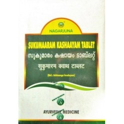 Сукумаарам Кашааям, для женской репродуктивной системы и желудка, Sukumaaram Kashaayam