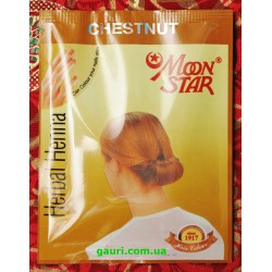 Индийская Хна Каштановая Moon Star для бровей, волос, ногтей. 10 грамм