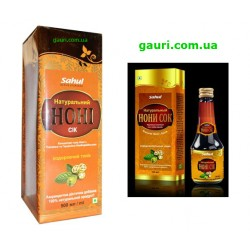 Нони сок натуральный Сахул, Natural Noni Juice Sahul, 500мл