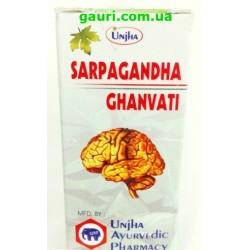 Сарпагандха, SARPAGANDHA GHAN VATI Unjha, избавит от высокого давления и успокоит
