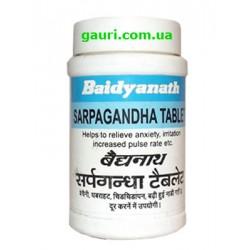 Сарпагандха Байдьянатх от высокого давления, Sarpagandha vati Baidyanath, 50таблеток