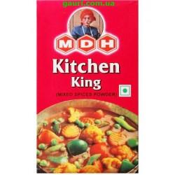 Китчен Кинг Масала, Королевская специя Kitchen King Masala MDH, 100грамм