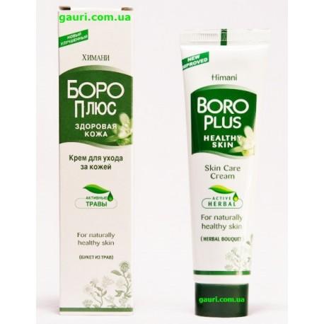Крем Боро Плюс (БороПлюс) зеленый антисептический, 25мл