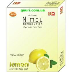 Маска для лица натуральная Лимон Кхади, Lemon Herbal Face Pack Khadi, 100грамм