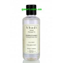 Травяной Гель для душа Жасмин и Могра Кхади, Khadi Jasmine Mogra Body wash, 210мл
