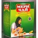 Чай Дарджилинг Элитный Индийский Мери Чай, Meri Chai Darjeeling, в целофане 200грамм