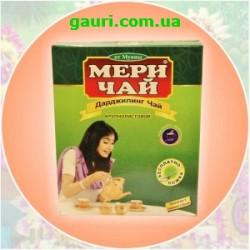 Чай Дарджилинг Элитный Индийский Мери Чай, Meri Chai Darjeeling, 100грамм