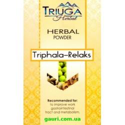Трифала Чурна, очищение и омоложение, Триюга, Трифала Релакс, Triphala Relax Churna, Triuga