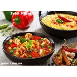 Сабджи Масала, Сабжи Масала приправа для овощных блюд, Sabji Masala, 50грамм