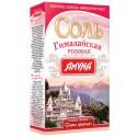 Гималайская розовая соль Ямуна 200 грамм
