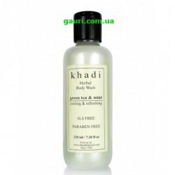 Гель для душа Зеленый Чай и Мята Кхади, Khadi Green Tea and Mint Body Wash, 210мл