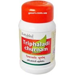 Трифалади Чурна, омолаживающее и очищающее средство, Triphaladi Churna, Triphala powder, Kottakkal, 50грамм