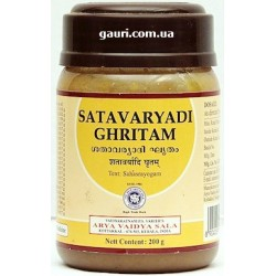 Шатавари Гритам, женский тоник и омоложение, Satavaryadi Ghritam, Kottakkal