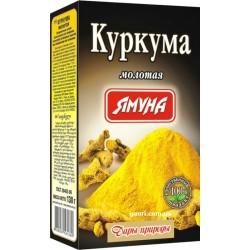 Куркума молотая, специя и лекарство, коробка, Ямуна, Turmeric Yamuna, 100грамм