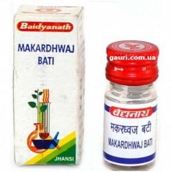 Макардвадж Байдьянатх, усиливает иммунитет, восстанавливает энергию организма, Makardhwaj Bati Baidyanath
