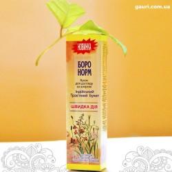 Крем Боронорм Травяной букет, (Индийский Травяной букет), 25грамм