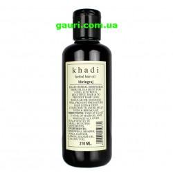 "Натуральное масло для волос ""Брингарадж"" Кхади, Bhringaraj Oil, Khadi 210мл"