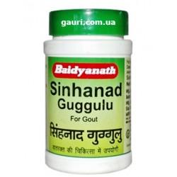 Синхананда Гуггул, Байдьянатх, Sinhanad Guggulu, Baidyanath