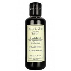 Масло Кхади 18 Трав, Кхади, 18 Herbs Herbal Ayurvedic Hair Oil Khadi