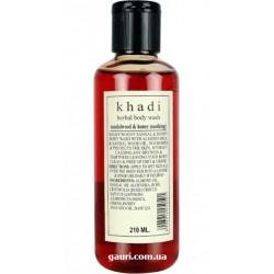 Травяной успокаивающий гель для лица и тела Сандал и Мёд Кхади, Sandalwood & Honey (Soothing), Khadi, 210мл