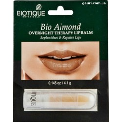 Бальзам для губ Био Миндаль Биотик, Biotique Bio Almond Overnight Therapy Lip Balm Replenishes & Repairs Lips, 4,1грамма