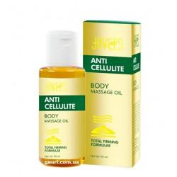 Антицеллюлитное Массажное Масло для тела ДЖОВИС Anti Cellulite Body Massage Oil JOVEES