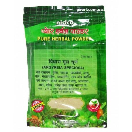 Видхара Чурна порошок VIDHARA MOOL Churna, Argyreia Speciosa, Powder, Pure Herbal Nidco