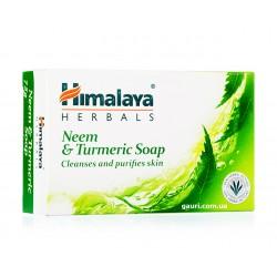 Очищающее мыло с Нимом и Куркумой для всех типов кожи, Himalaya Herbals Neem & Turmeric Soap Cleanses And Purifies Skin