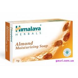 Увлажняющее Миндальное мыло для всех типов кожи, Himalaya Herbals Moisturizing Almond Soap