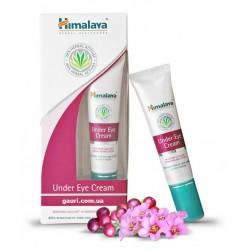 Крем под глаза Хималая, Himalaya Herbals Under Eye Cream, 15мл