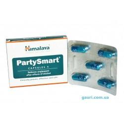 Пати Смарт, от симптомов похмелья, защищает печень, Хималая, Party Smart, Himalaya, 5капсул