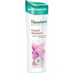 """Шампунь с протеинами """"Защита и восстановление"""" для сухих волос, Хималая, Protein Shampoo - Repair & Regeneration, 200мл"""