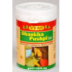Шанкха Пушпи, тоник для ума, улучшает память, Shankh Pushpi, Vyas Pharma, 100табл