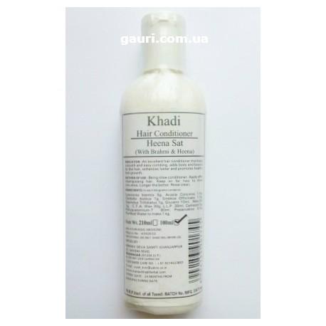 Травяной кондиционер Хна Сат Кхади с Брахми и Хной, Khadi, Hair Conditioner Heena Sat With Brahmi and Heena, 210мл