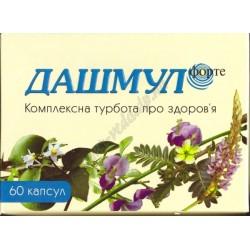 Дашмул форте экстракт, приводит в норму гормональные органы, Аюрлаб, Dashmool forte Ayurlab, 60капсул