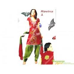 Пенджаби купон Ravina - 1